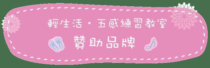 e69599e5aea4e8b48ae58aa9e59381e7898c.png