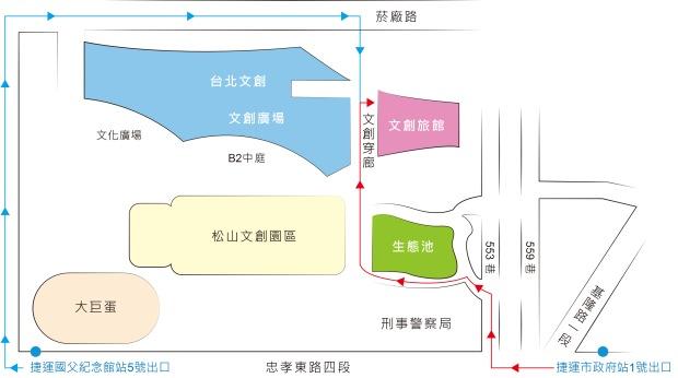 路線圖-1.jpg